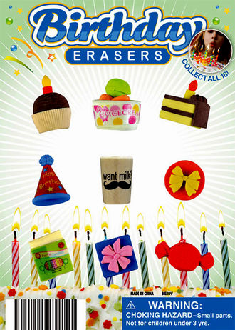 Birthday Party Erasers 1